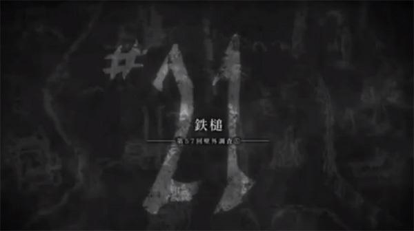 進撃の巨人-ネタバレ-21.jpg